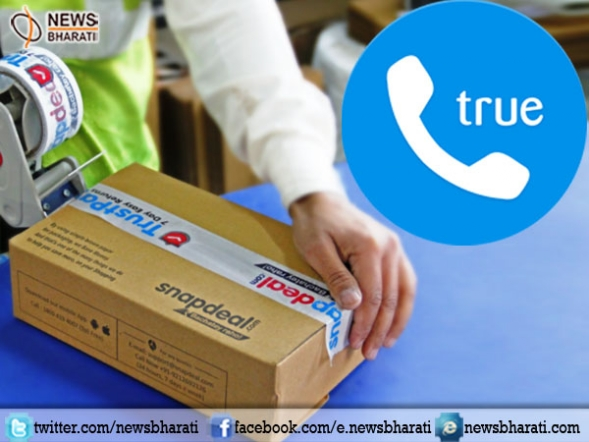 snapdeal caller